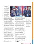 Selengkapnya pdf - Gemari - Page 3