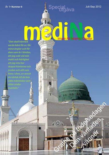 Grattis på födelsedagen Den väntades vänner - Imam Ali Islamic ...