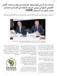 infocus arabic - Page 5