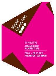 nippon Cinema - Nippon Connection Filmfestival, Frankfurt am Main