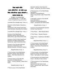 b b b - Bengalee Association Bihar