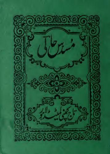 Musaddas-i Hali