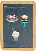 Vi kan såklart även ordna vegetariska alternativ och alternativ för ... - Page 3