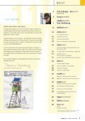 Udo Lindenberg - Seite 3