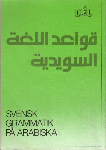 Svensk grammatik på arabiska
