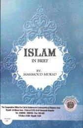 Islam In Brief - PDF - Islam Future → The Future For Islam