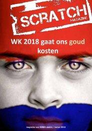 Scratch Zomer 2010 - Fontys ACI