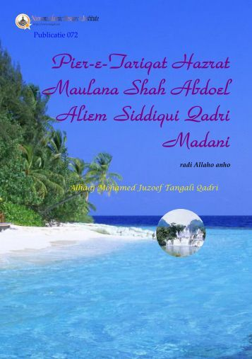 072 Maulana Abdul Aleem Siddiqui.pdf