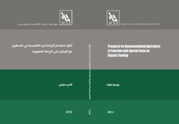 Agriculture Developement.pdf - Palestine Economic Policy ...