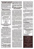 SUNNI NEWS 31 - Minhaaj Us Sunnah - Page 2