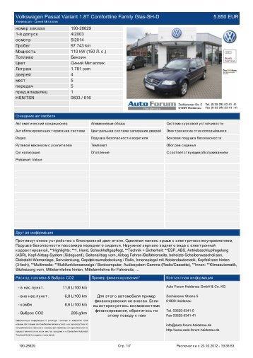 Volkswagen Passat Variant 2.0 TDI DPF Highline Navi Leder P 16.590 ...