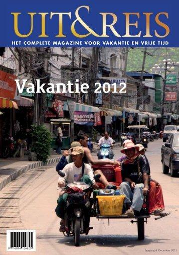 Vakantie 2012