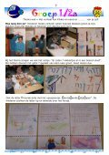 Ons Thema - Page 7