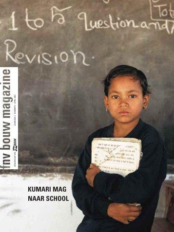 KUMARI MAG NAAR SCHOOL - Afdeling