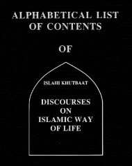 Islahi Khutbat - Discourses On Islamic Way Of Life - Banglakitab.com