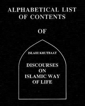 Islahi Khutbat - Discourses On Islamic Way Of Life - Banglakitab.com