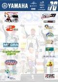 Press Book 2012 qualité web - moto club haut-saônois - Page 2