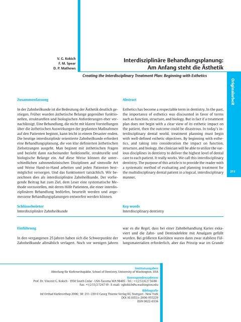 Interdisziplinäre Behandlungsplanung: Am Anfang steht die Ästhetik