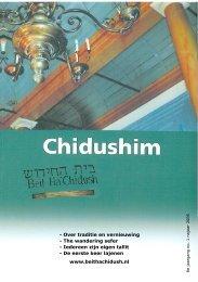 Colofon - Beit Ha'Chidush