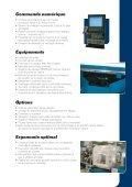 Dépliant S 1000 C_français - Vemas - Page 5