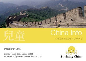 China Info, 20e jaargang, 2013 - nummer 2 - Stichting China