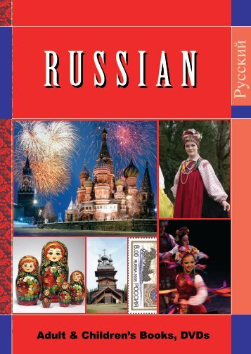 Russian - Multi-Cultural Books & Videos, Inc.