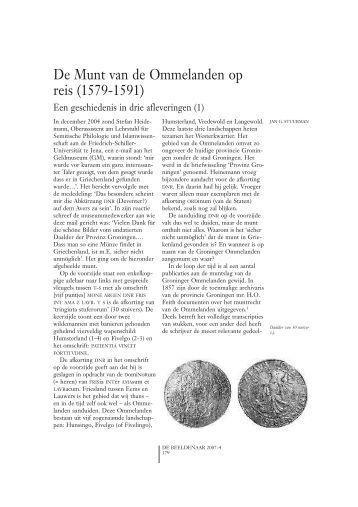 Munt van de Ommelanden 1 - Geldmuseum