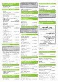 Handels- & bedrijvengids Zwijndrecht 2009-2010 - Gemeente ... - Page 7