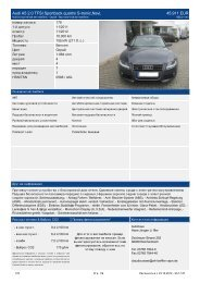 Audi A5 2.0 TFSI Sportback quattro S-tronic Navi, 46.311 EUR