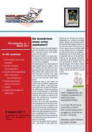 De broekriem maar even aanhalen? 8 maart 2011 - Postzegelblog