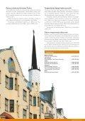Arvoasuntokatsaus 2007 - Yritys - Huoneistokeskus - Page 6