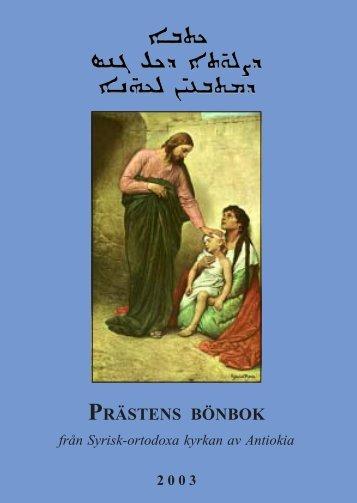 Prästens bönbok