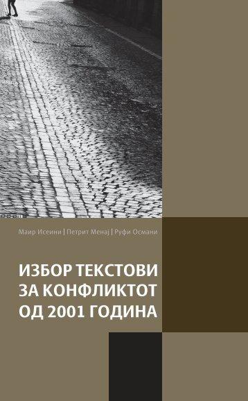 IZBOR TEKSTOVI ZA KONFLIKTOT OD 2001 GODINA