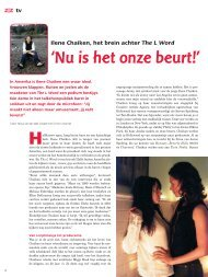 Ilene Chaiken - Spek, Tanya van der