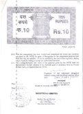 View - RP Yadav Mahavidyalaya, Mahuli - Page 4
