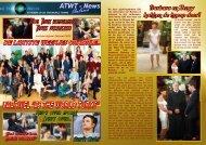 Laatste uitgave: Februari 2012 - Fansite ATWT