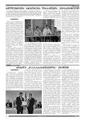 universitetebis finansurad marTvis axali SesaZleblobebi ... - Page 4