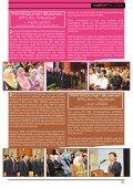 JPN PutraJaya KeKalKaN PersiJilaN 5s Kali Ke-2 MaJlis aNugerah ... - Page 5