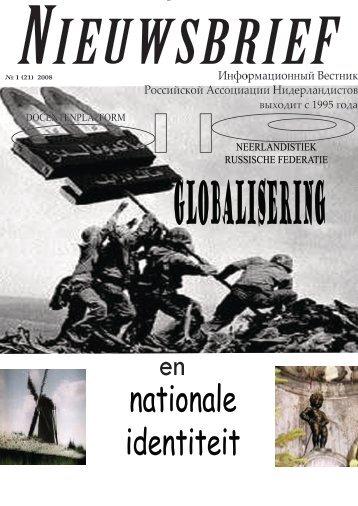 nationale identiteit - DOEN