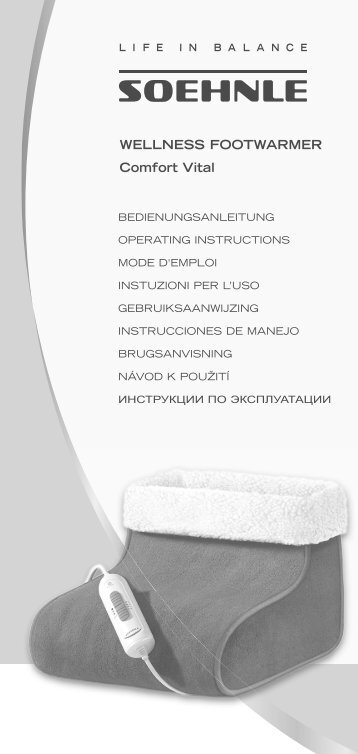 WELLNESS FOOTWARMER Comfort Vital - Target AS