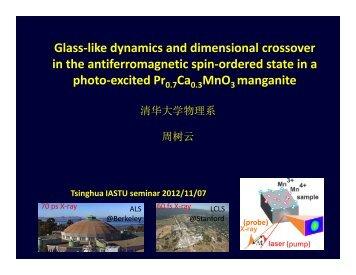 talk slides - 清华大学
