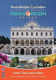 Noordelijke Cycladen - Prinos Reizen