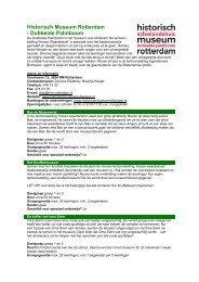 Historisch Museum Rotterdam - Dubbelde Palmboom - Skvr