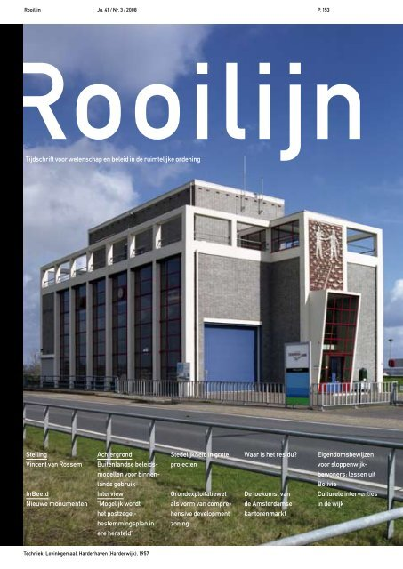 De toekomst van de Amsterdamse kantorenmarkt ... - Rooilijn