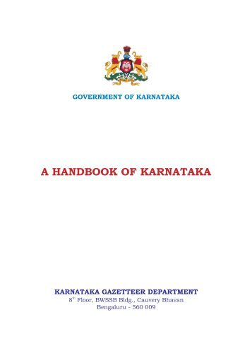 HBK_Preface - Government of Karnataka