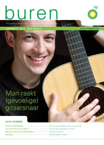 Man raakt (gevoelige) gitaarsnaar - BP