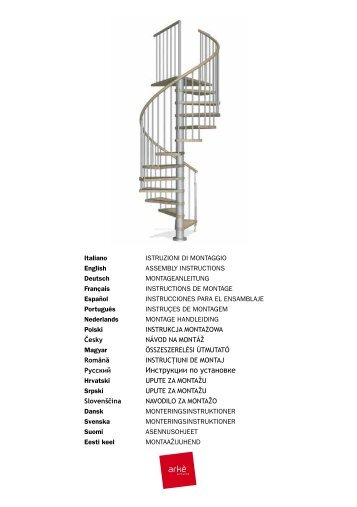 to download Klan Spiral Stair Installation Instructions [758Kb pdf]
