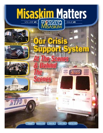 Download Newsletter (PDF) - Misaskim