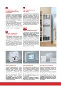 Lakásszellőztető készülékek - HomeVent - Page 3