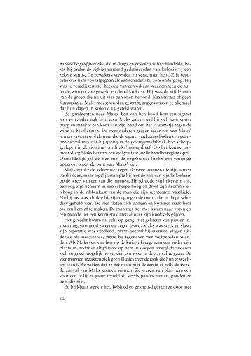 Bourne Sanctie 5.0 - boekdb.nl
